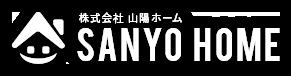 株式会社山陽ホーム