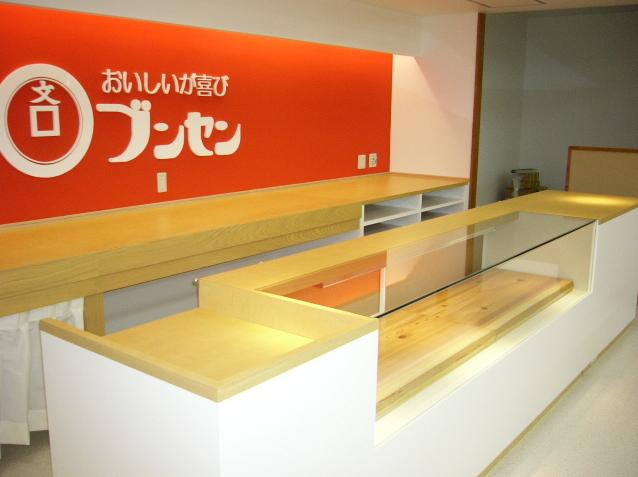 店舗1イメージ