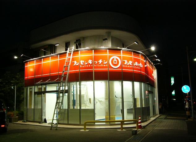 店舗2イメージ