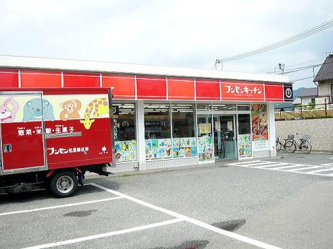 店舗3イメージ